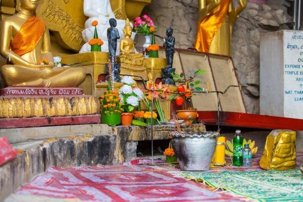 Laos Vietnam 5D 7505 Final