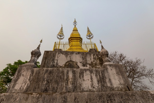 Laos Vietnam 5D 7517 Final