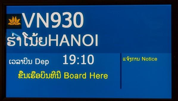 Laos Vietnam 5D 7736 Final